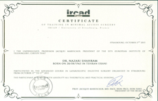 Educational & Workshop Certification