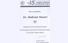 گواهی شرکت در کنفرانس